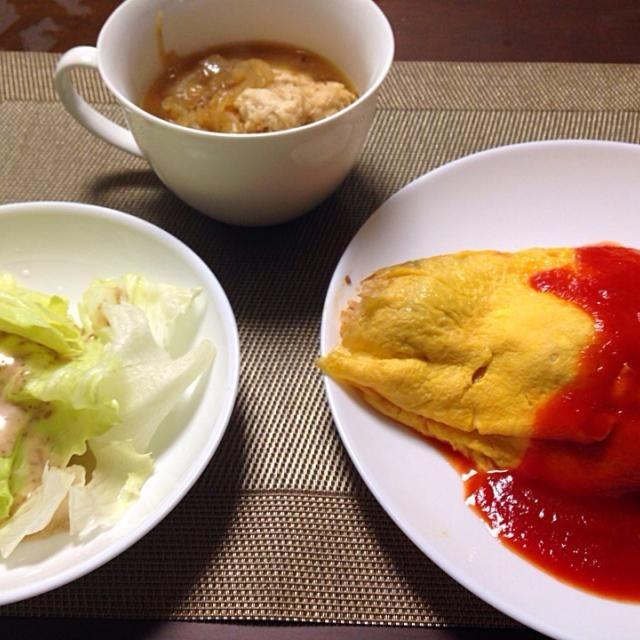 今日の晩御飯です - 5件のもぐもぐ - オムライス、サラダ、鳥団子のオニオンスープ by otochiii