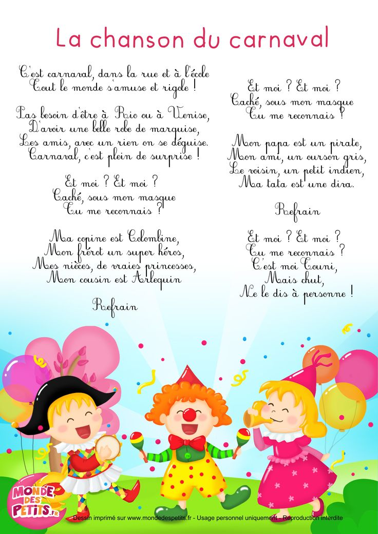 Paroles_La chanson du carnaval - Mardi gras