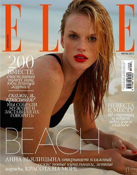 Anne Vyalitsyna ELLE MINI Russia #6 2013 Leah De Wavrin fashion celebrity month