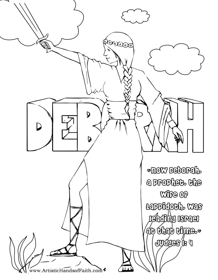 kids bible lesson coloring pages - photo#25