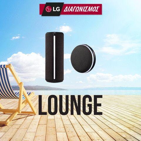 Διαγωνισμός LG Hellas με δώρο πέντε (5) φορητάBluetooth Ηχεία PH4! http://getlink.saveandwin.gr/97f