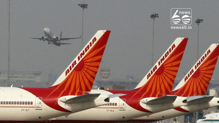 Saudi Allows Air India To Use Airspace For Delhi-Tel Aviv Flights: Report