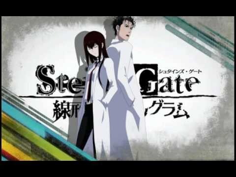 Steins Gate: A.R. Visual Novel (Full Opening)