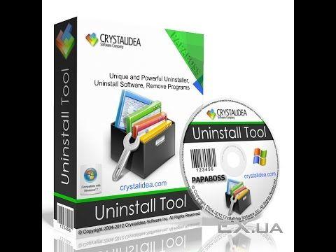 saif alshammari: شرح برنامج Uninstall Tool لمسح البرامج من الجهاز ج...