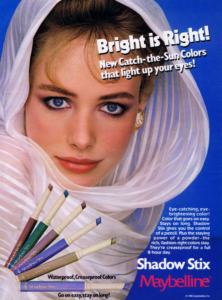 20 mejores imágenes de 80s inspiration en Pinterest