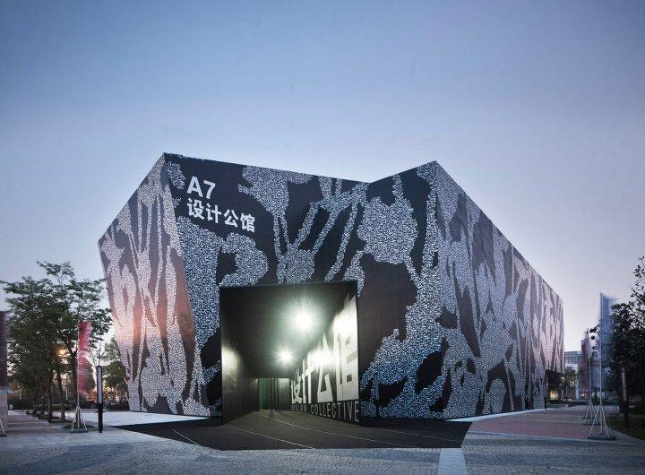 Neri & Hu_Design Collective