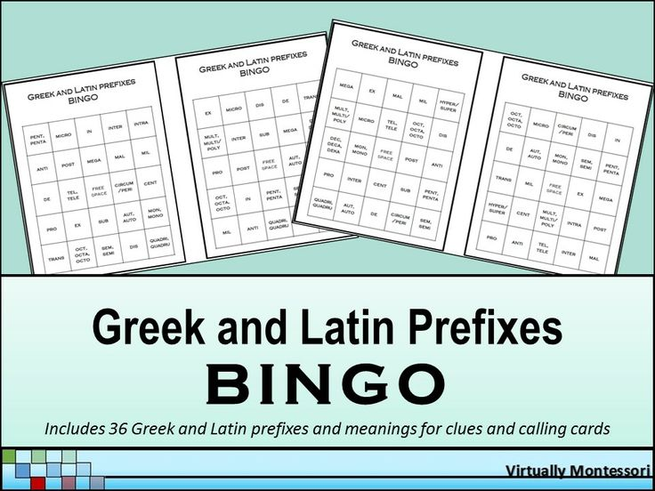 This bingo set can be used for either review or assessment. It is designed to be used in conjunction with the Greek and Latin Prefixes and Example Words: Reference Cards and Card Sort materials, which covers all of the 36 prefixes used in the game. $