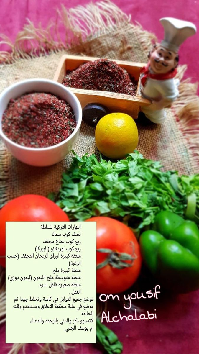 Pin By Dr Nabaa On Appetizer Food Menu Cooking Recipes Food
