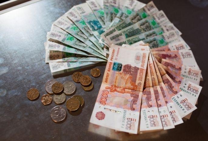 Деньги - это энергия. Энергия это все то, что видим вокруг.  Происходит путаница, когда говорят, что деньги - не главное. Мы ходим с деньгами, живем в деньгах, ездим на деньгах. Энергия денег смогла воплотить в жизнь все, что мы видим вокруг себя.  Деньги как бумага не важны, их надо вкладывать во что-то. Вкладывать в себя. Что такое вкладывать в себя? Это хорошо питаться, содержать в чистоте тело и дух, развиваться, ездить на хорошей машине, жить в хорошей квартире, покупать хорошие книги…