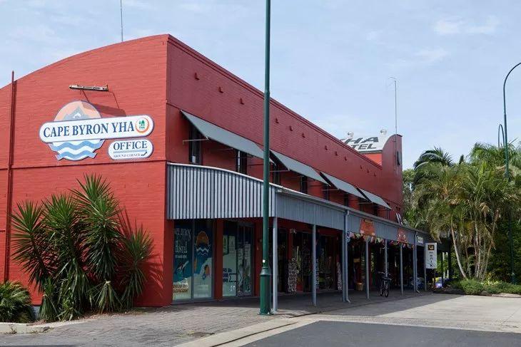 Cape Byron YHA - Exterior - $100
