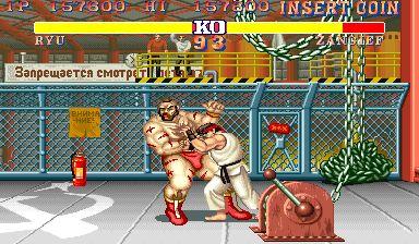 Play Street Fighter 2 online