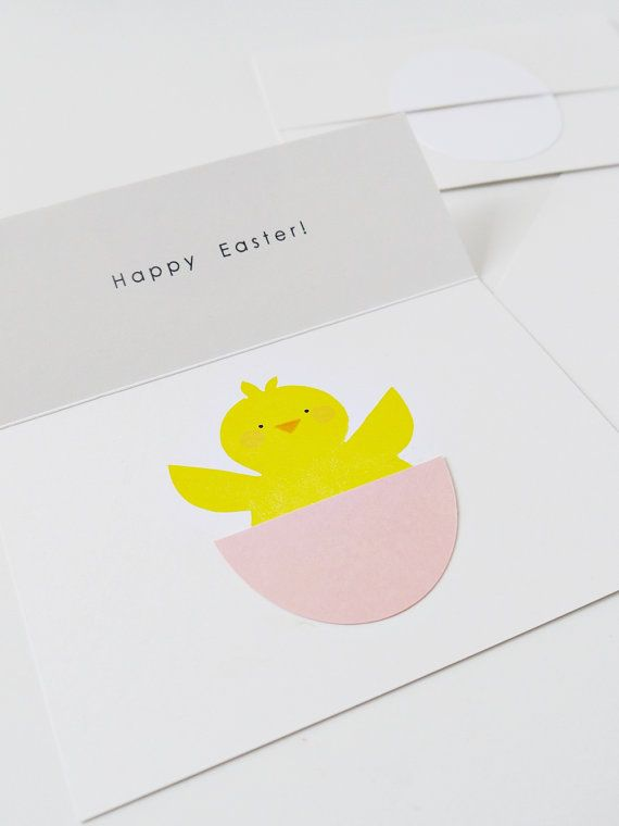 Surprise Chick In Egg Card// Cute Happy Easter or Happy by Atiliay