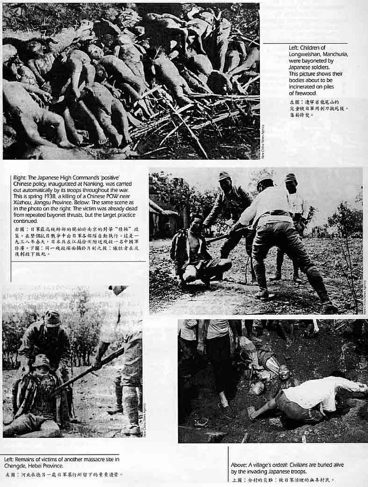 a history of nanking massacre For much of human history, the idea of war crimes did not exist victorious  armies often  scarred by history: the rape of nanking summary from bbc  news.
