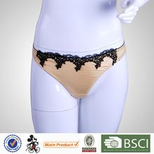 Manufacturers Selling 2015 New Thong Women's Sexy Pink Lace Mature Underwear Best Buy follow this link http://shopingayo.space