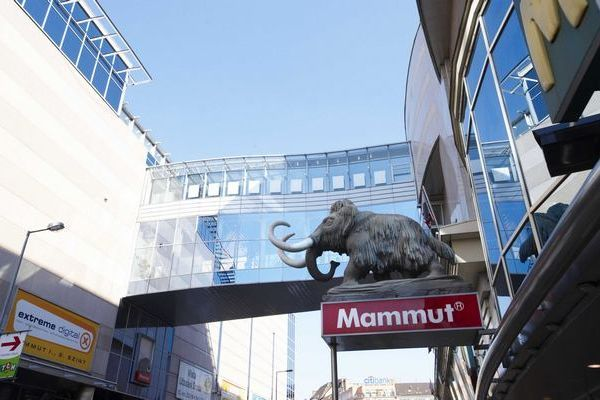 Маммут торговый центр в Будапеште | Mammut Pláza, Budapest
