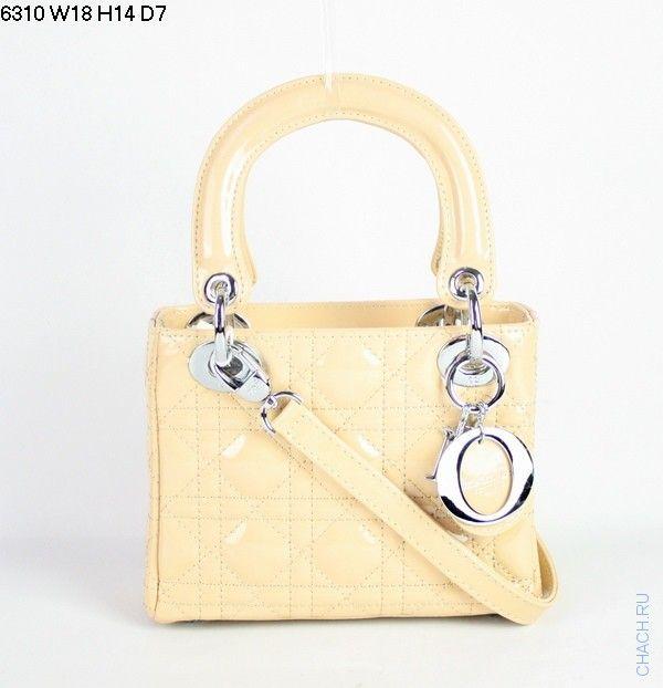 Клатч Сумка бренда Dior модель Lady Dior из лакированной кожи бежевого цвета