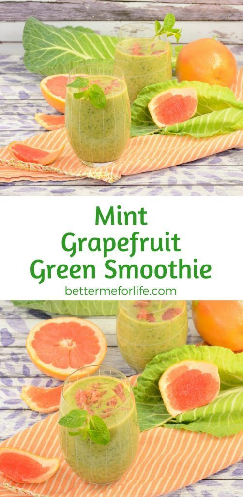 This mint grapefruit green smoothie is a refreshing pick-me-up. It's loaded with fiber, antioxidant, and anti-inflammatory health benefits. Find the recipe on BetterMeforLife.com