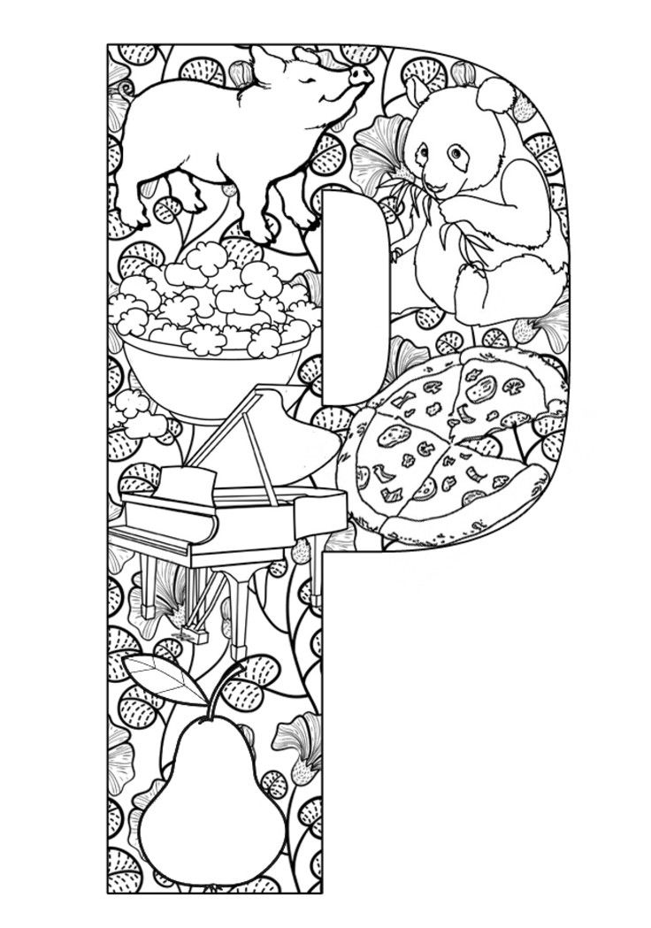 Difficult Alphabet Coloring Pages : Best images about coloring pages adult difficult on