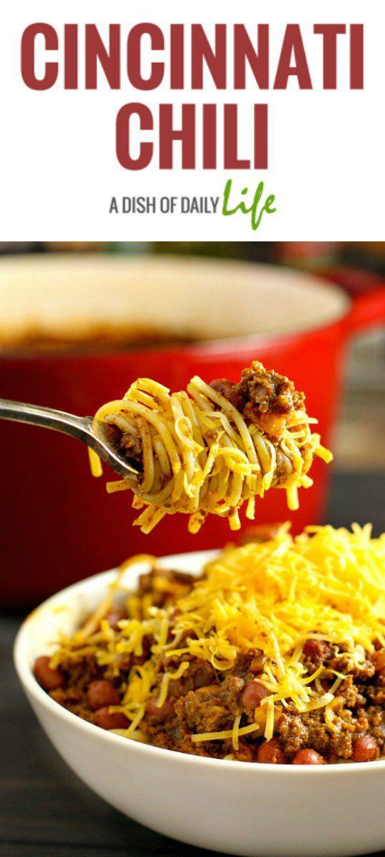 Cincinnati Chili...a delicious chili with a unique spice combination, served over spaghetti and topped with cheese. If you haven't tried Cincinnati Chili, you are missing out!