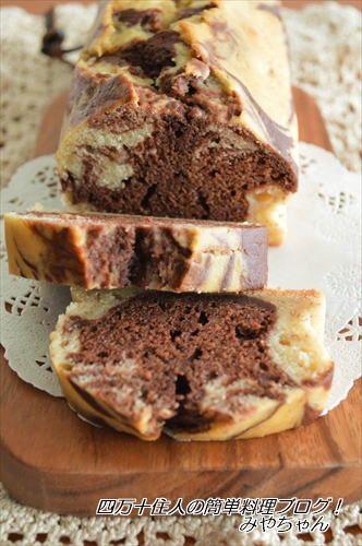 ホットケーキミックスで バナナのパウンドケーキ ココア生地を加えてマーブル模様にしました ココアとバナナの相性は抜群! バナナを加えているので 焼き上がりは しっとり 焼き立ても冷めても美味しいです ★★★レシピ★★★ ★ 材料(21X8X7cmの...