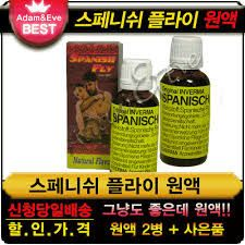 "Anesthetic propofol: ""뿅""가게만든다는^^최음제^^(spanish fly)★http://bm1894.ow.to★..."