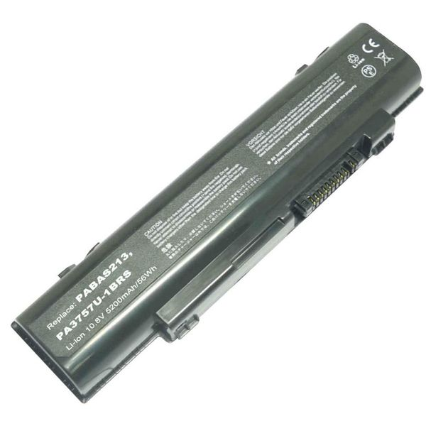 Toshiba Qosmio F750-11U battery is rated at 10.8V, 5200 mAh/6 cells. To ensure high quality and standards, every battery has been rigorously tested for safety and compatibility with your Toshiba notebook. All of our replacement Toshiba Qosmio F750-11U batteries are made with high quality safe parts and are guaranteed to meet or even exceed the original manufacturers specifications.  from: http://bestbattery.co.nz/Toshiba/Toshiba-Qosmio-F750-11U-battery.html