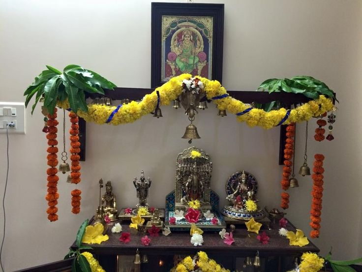 43 Best Images About Pooja On Pinterest Hindus You Deserve And Tabletop Fountain