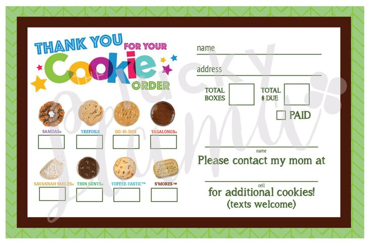 2017 Girl Scout Cookie Thank You/Order Form/Receipt - Printable by theluckyllamas on Etsy https://www.etsy.com/listing/505447489/2017-girl-scout-cookie-thank-youorder