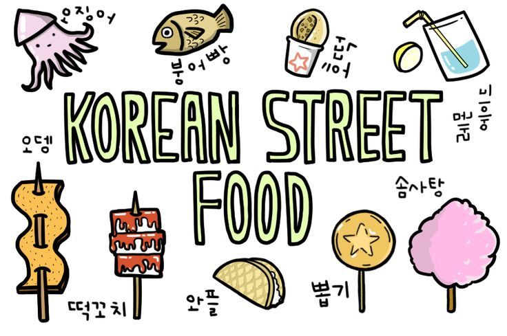 15 Magical Korean Street Foods You Need To Try
