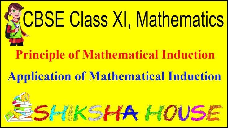 CBSE 11 Mathematics, Principle of Mathematical Induction–2, Application ...