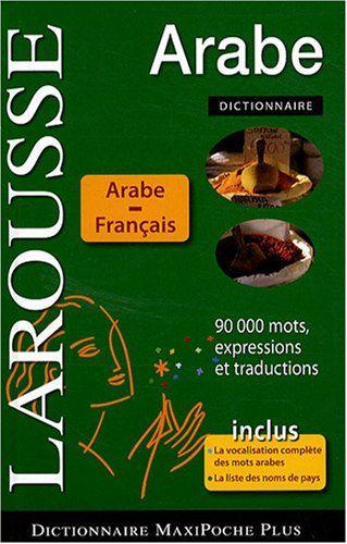 1000+ ideas about Dictionnaire Arabe on Pinterest | Qatar ...