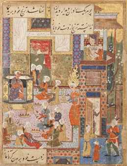 ILLUSTRATED FOLIO FROM A SAFAVID MANUSCRIPT: YUSUF AND ZULAYKHA SHIRAZ, IRAN…