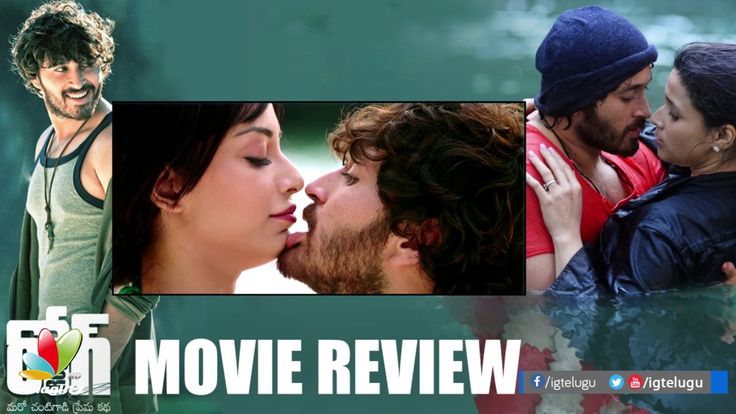 Puri Jagannadh's #Rogue movie review    Ishaan    Thakur Anoop Singh    Mannara ChopraWatch Puri Jagannadh's Rogue movie review. Starring Ishaan, Thakur Anoop Singh, Angela Krislizki and Mannara Chopra. #Rogue is #Ishaan's debut movie .... Check more at http://tamil.swengen.com/puri-jagannadhs-rogue-movie-review-ishaan-thakur-anoop-singh-mannara-chopra/