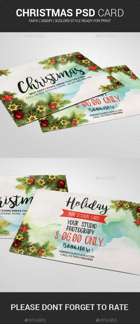 company christmas party invitation templates%0A Christmas Card Psd Template  Invitation Card
