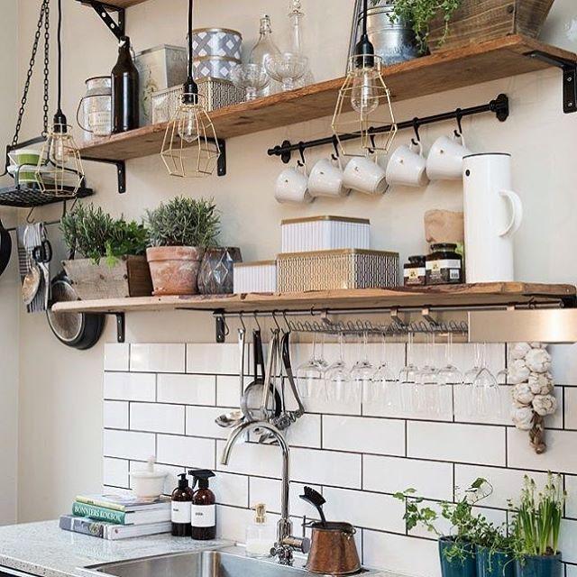 Les 17 meilleures images à propos de Kitchen ideas sur Pinterest - Refaire Son Interieur Pas Cher