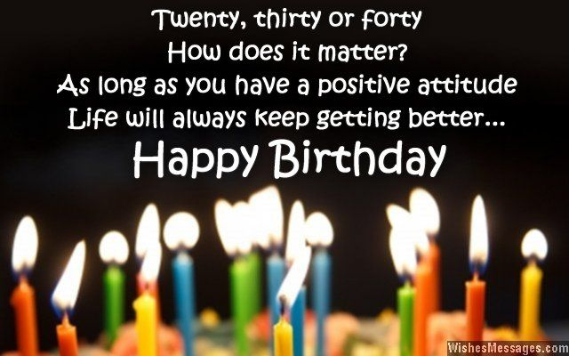 Dirty 30 Poems: Pin By WishesMessages.com On Happy Birthday Wishes