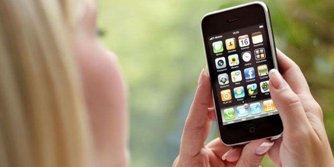Apple, desbloquear iPhone mediante reconocimiento facial http://j.mp/1I6BPqK |  #Apple, #Applemania, #IPhone, #ReconocimientoFacial