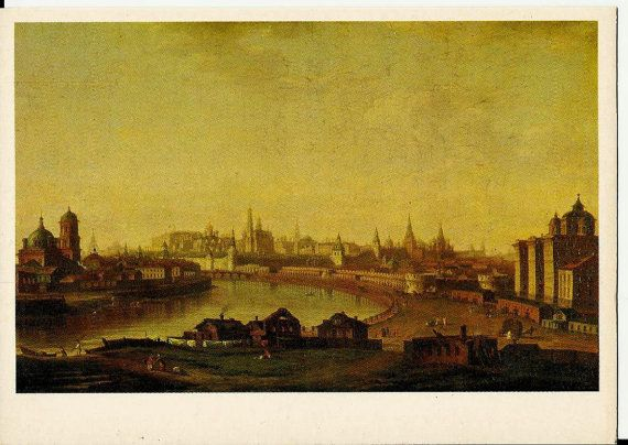Vintage Russian Postcard  View of Moscow Kremlin  by LucyMarket, $3.99