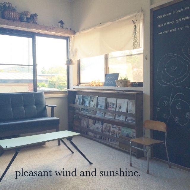 古い家をもっと好きになるDIY♡/カーテンボックスDIY/黒板DIY/幼稚園イス…などのインテリア実例 - 2015-07-17 11:26:29   RoomClip(ルームクリップ)