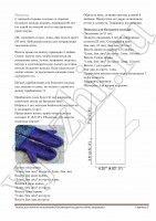 Варежки спицами выкройка и описание 3