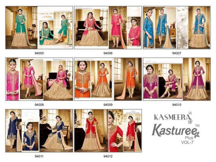 Buy Kasmeera Kasturee Plus Vol-7 Online at Best price in India