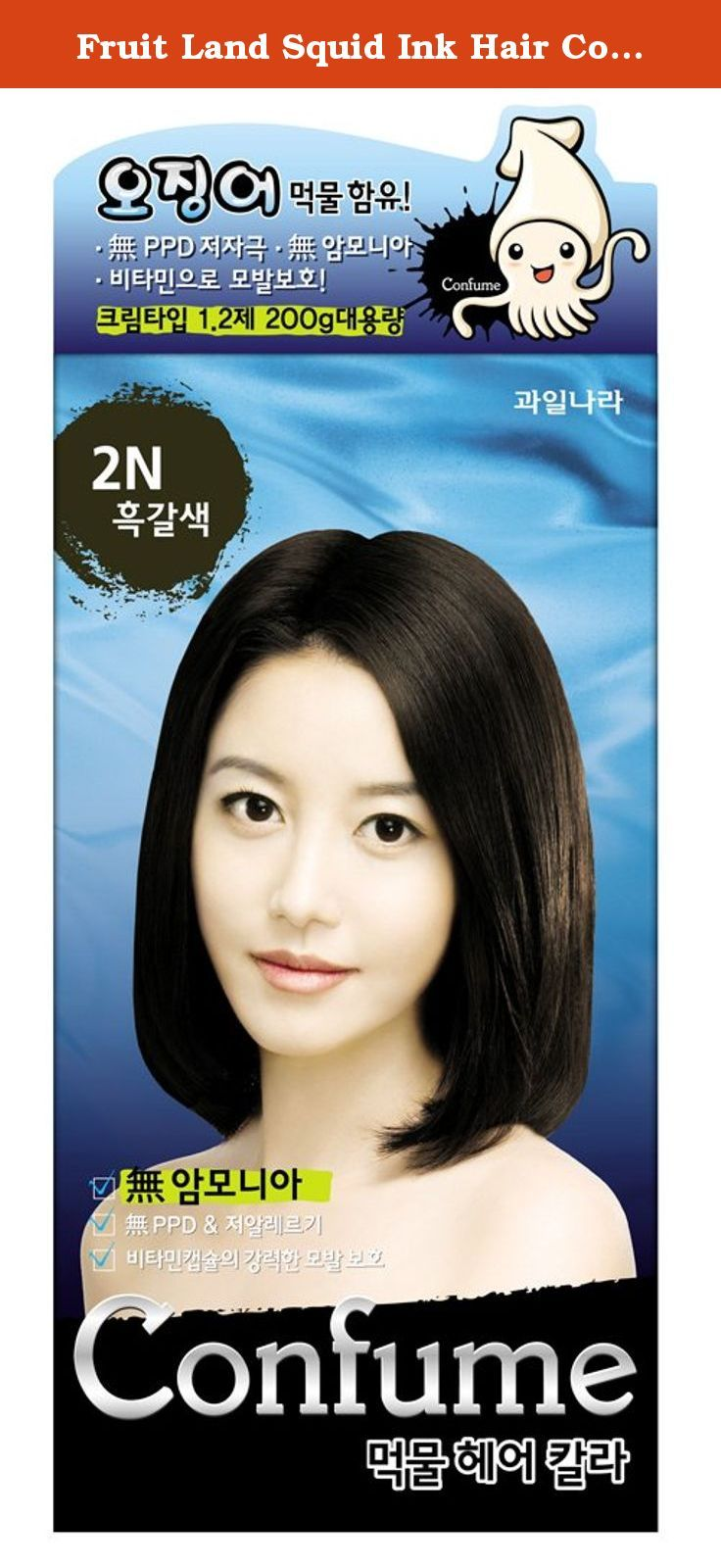 Fruit Land Squid Ink Hair Color S2N(Black Brown). *Healthy and glossy hair with natural squid ink:The product contains a molecule structure very close to the melanin (Eumelanin) found in hair, and so it causes less damage to the hair or stimulation to the scalp compared to chemical hair dyes. With the excellent 'Color Lock System' this effective dye offers clear color to gray hair after operation. Also, mucopolysacharide and taurine give softness and gloss to the hair. **Low allergy:no...