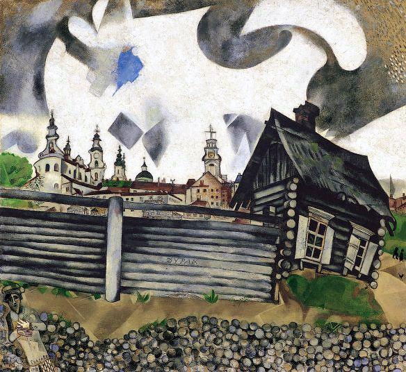 Музей Тиссен-Борнемиса - И на камнях растут деревья. Марк Шагал. Серые дома, Витебск. 1917