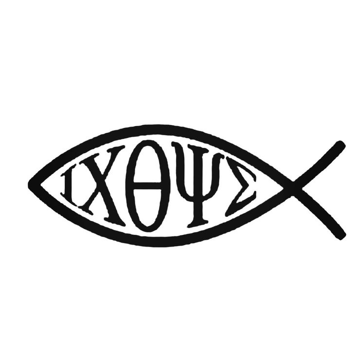 Chistian Ichthys Fish Decal Sticker  BallzBeatz . com