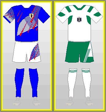 Agony of Doha: JAPAN vs IRAQ Soccer Match 28 October 1993