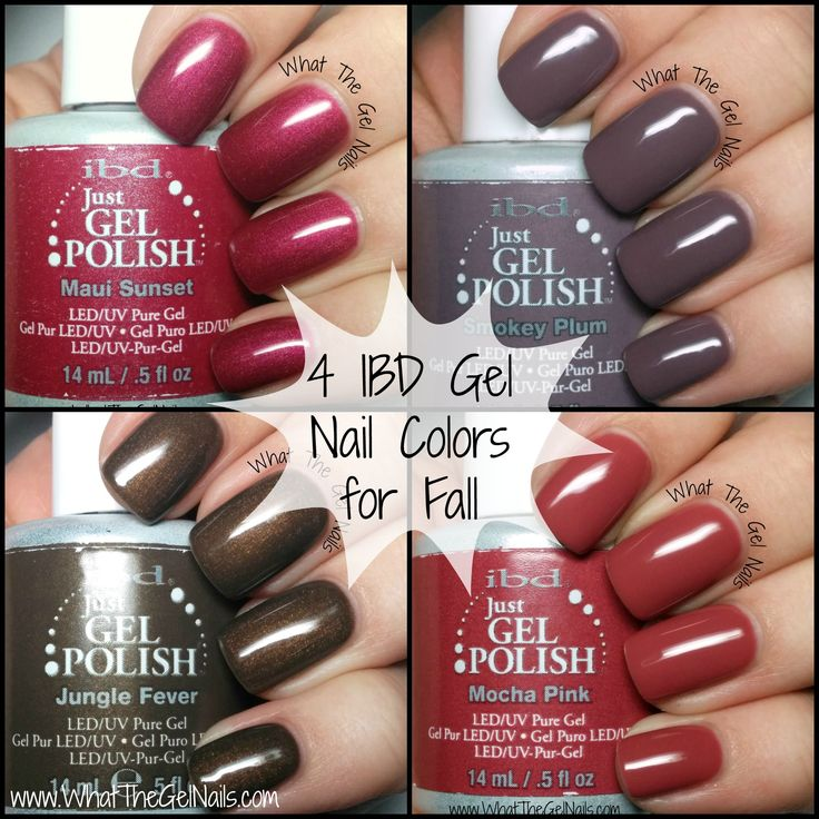 Swatches of 4 awesome gel nail colors. IBD Maui Sunset, IBD Smokey Plum, IBD Jungle Fever, and IBD Mocha Pink.