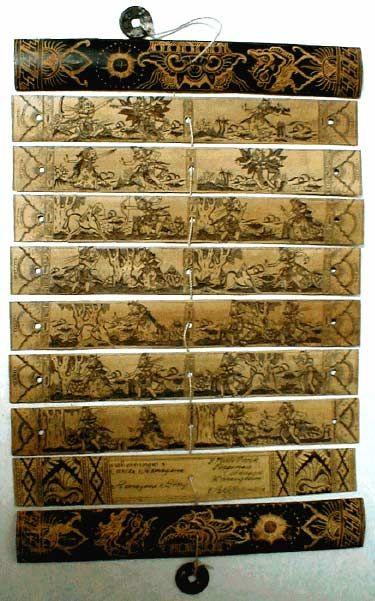 Palm Leaf Book