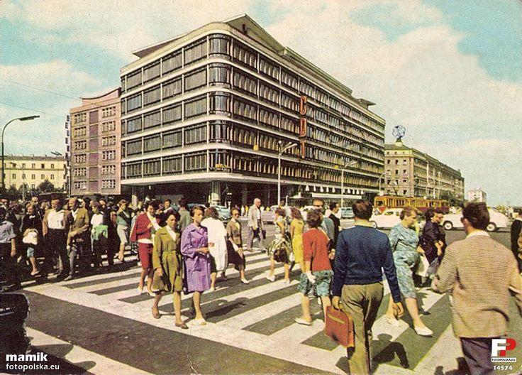 1964 , CDT, obecnie Dom Handlowy Smyk, widok od strony Alei Jerozolimskich