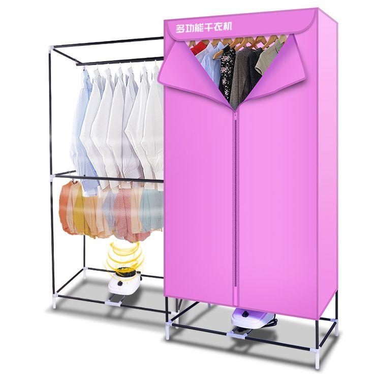 ITAS2203 Air-O-Dry draagbare huishoudelijke droger Vouwen Mini droger installatie met kleding kast