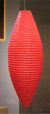 SHUTTLE Paper Lantern In Red